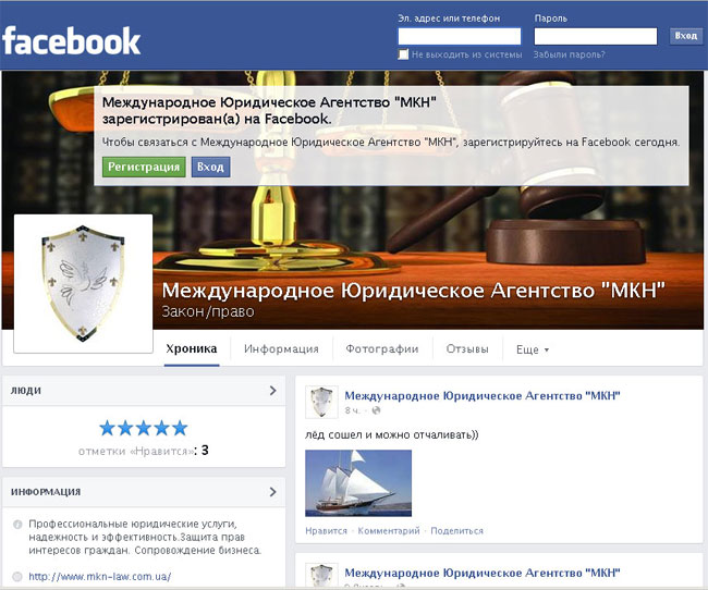 Найдите Нас на facebook https://www.facebook.com/mknlaw